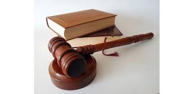 Udienza preliminare e sentenza di non luogo a procedere